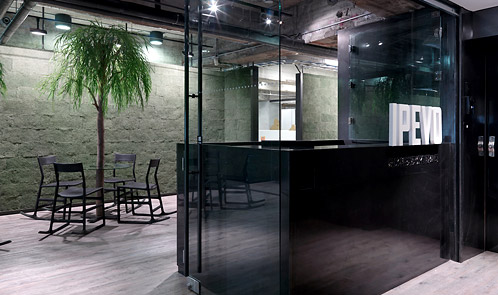 <p class='hname'> <a href='http://www.inc.com/ss/worlds-coolest-offices-2010/best-green-offices'>IPEVO</a> | Taipei, Taiwan | Best Green Offices</p>